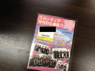 2013,04,18DM.JPG
